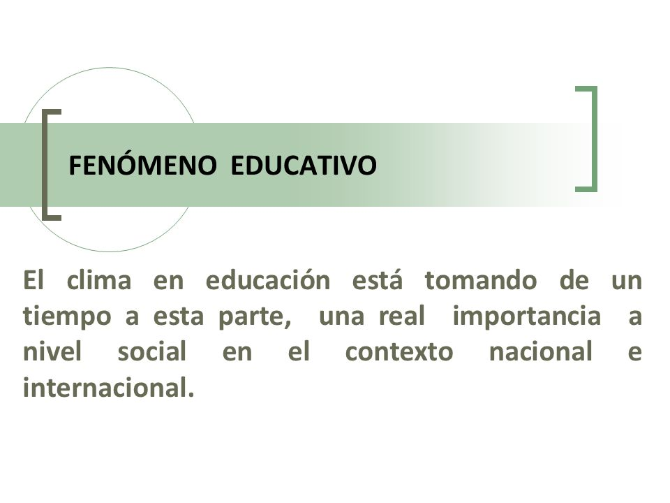 FENÓMENO EDUCATIVO