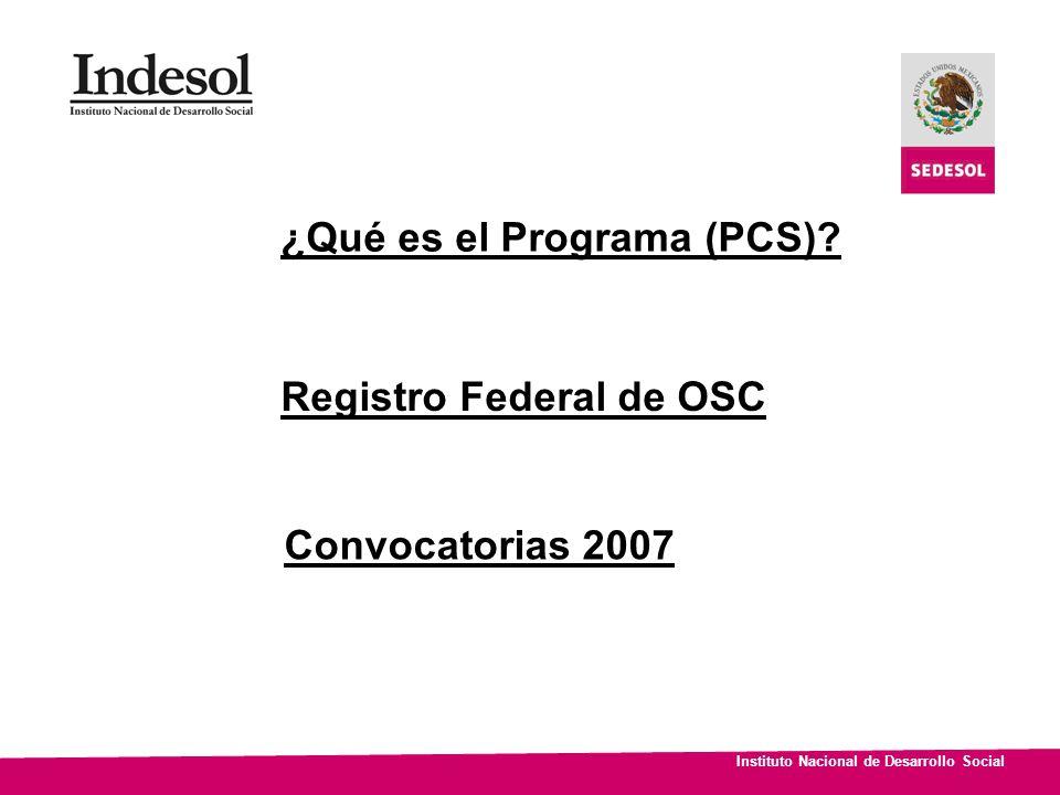 ¿Qué es el Programa (PCS)