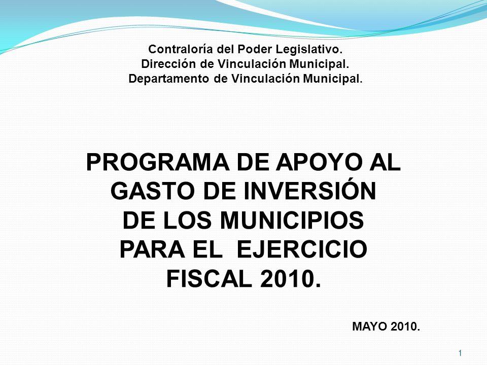 PROGRAMA DE APOYO AL GASTO DE INVERSIÓN DE LOS MUNICIPIOS