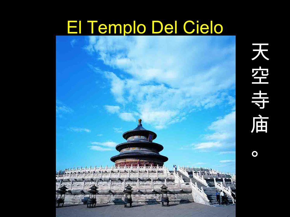 El Templo Del Cielo 天空寺庙。
