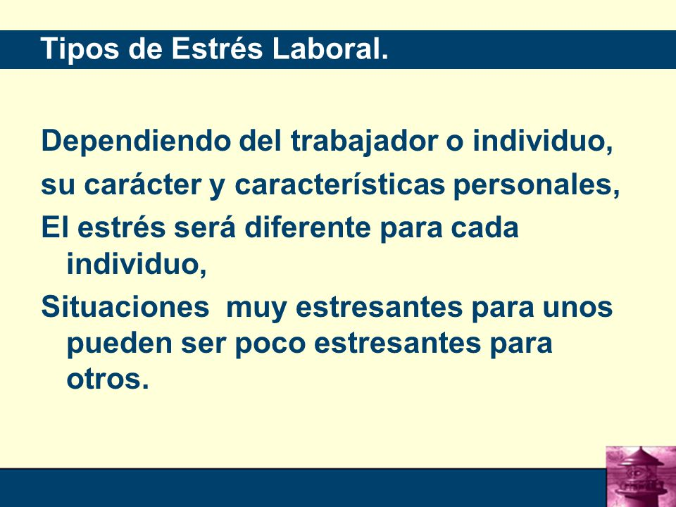 Tipos de Estrés Laboral.