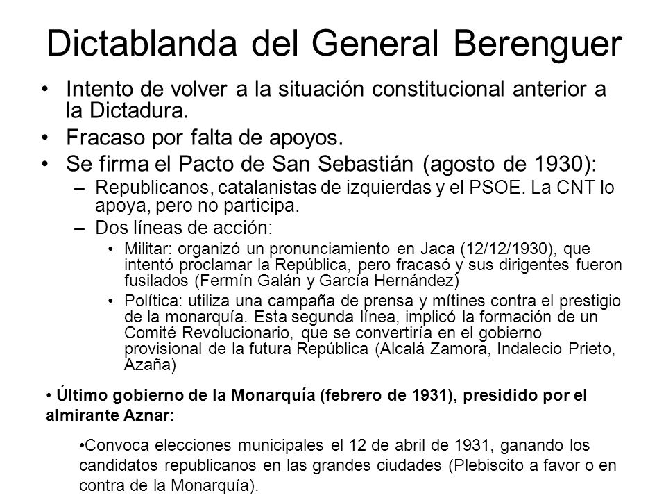 Dictablanda del General Berenguer