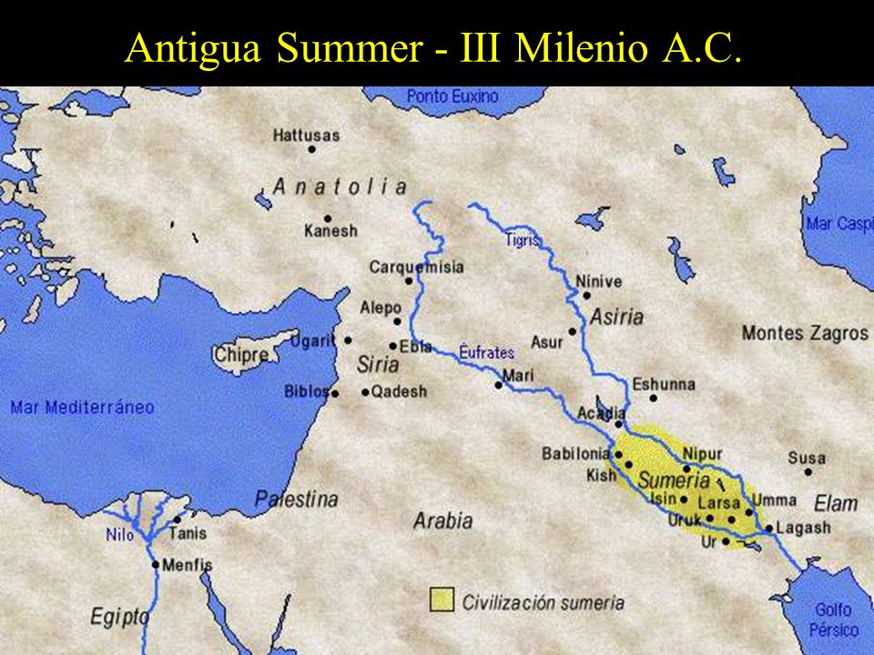 Antigua Summer - III Milenio A.C.