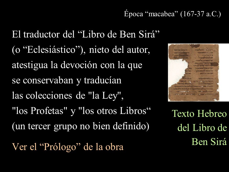 El traductor del Libro de Ben Sirá