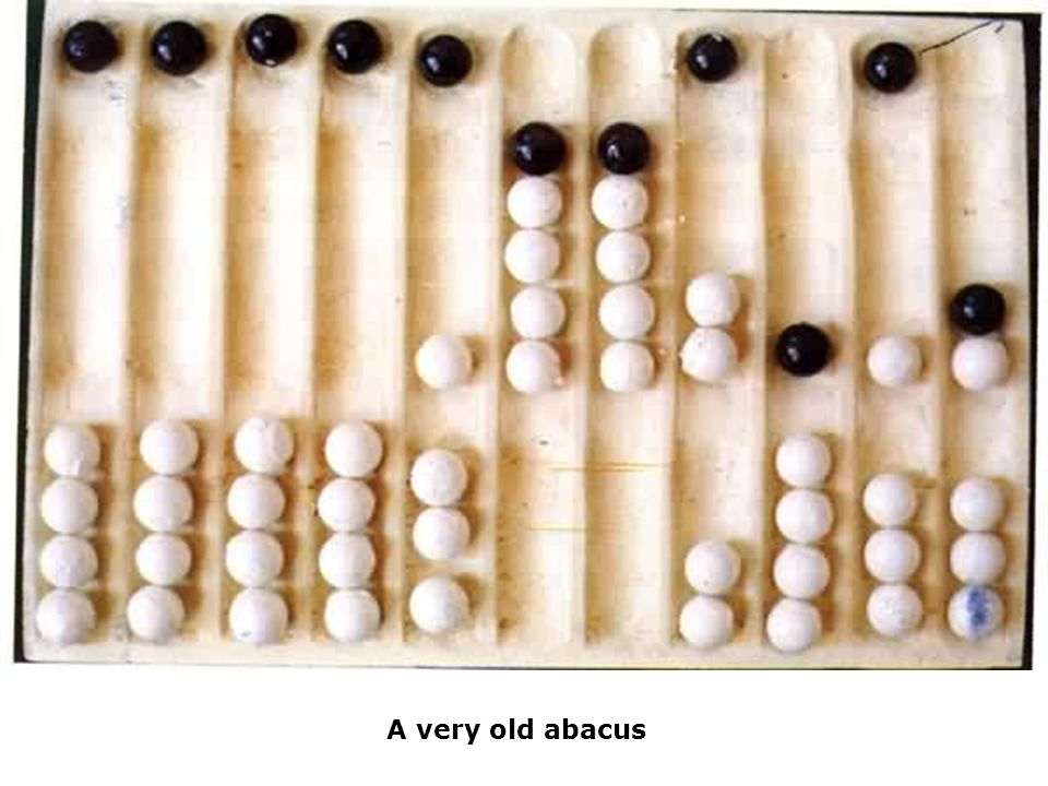 A very old abacus