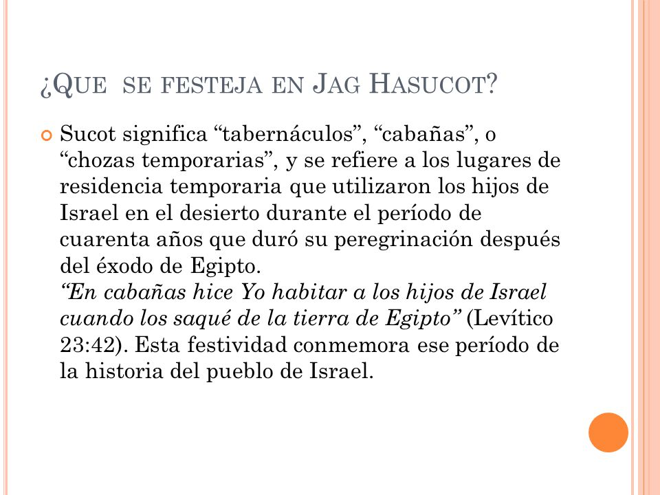 ¿Que se festeja en Jag Hasucot