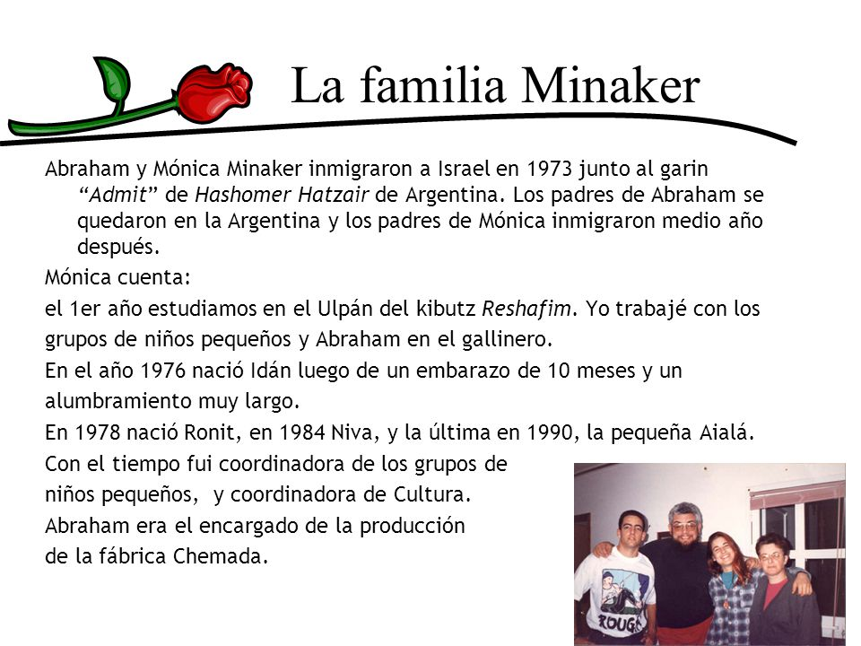 La familia Minaker