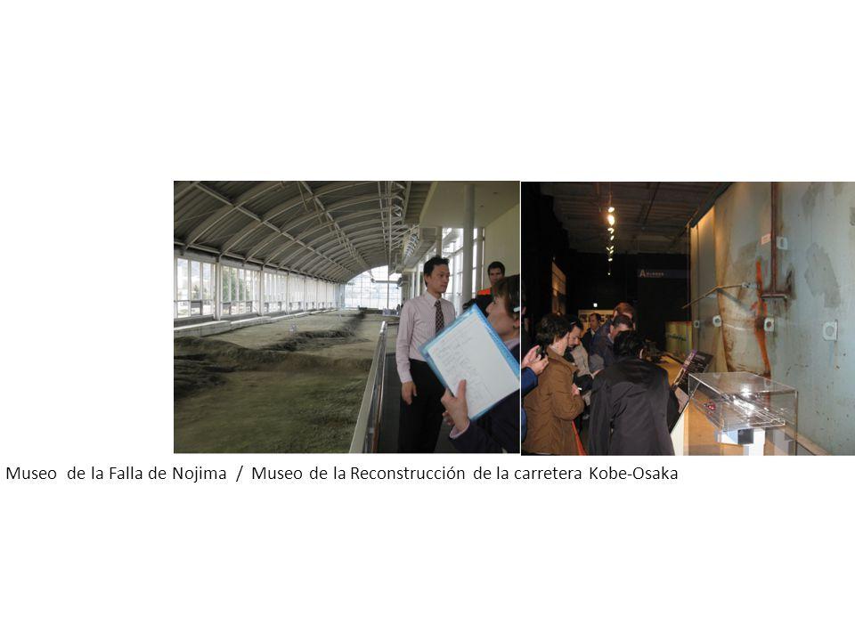 Museo de la Falla de Nojima / Museo de la Reconstrucción de la carretera Kobe-Osaka