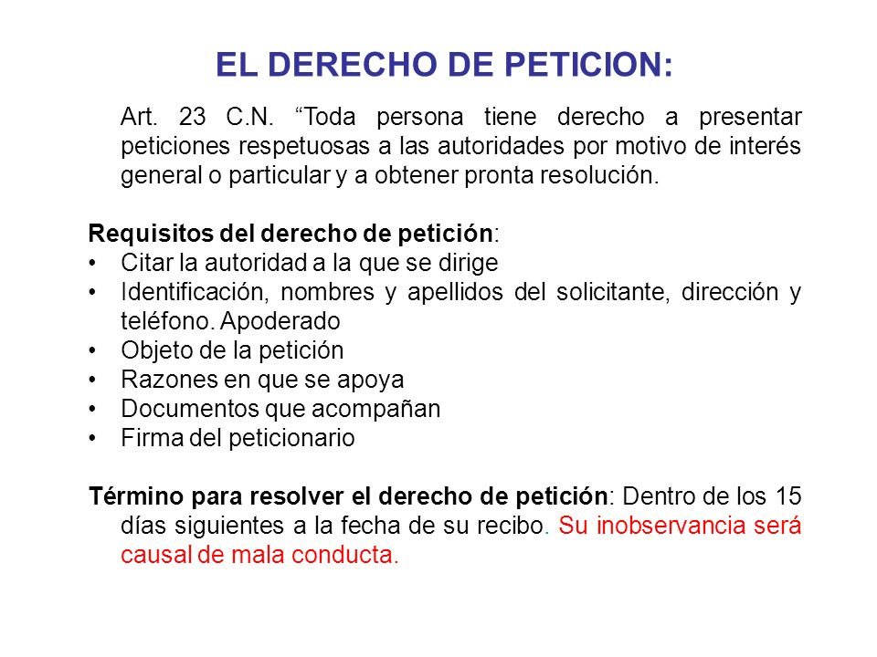 EL DERECHO DE PETICION: