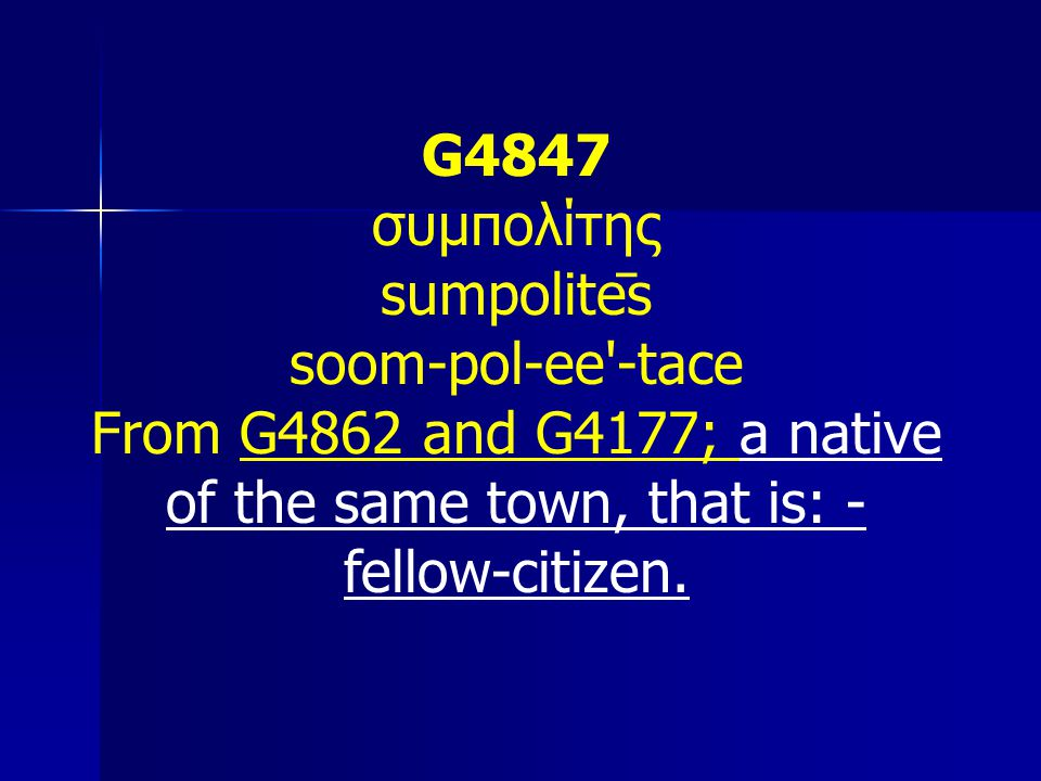 G4847 συμπολίτης. sumpolitēs. soom-pol-ee -tace.