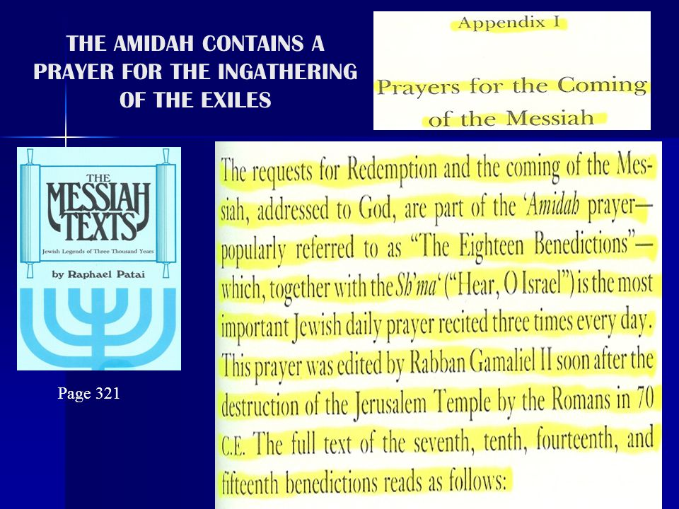 THE AMIDAH CONTAINS A PRAYER FOR THE INGATHERING OF THE EXILES
