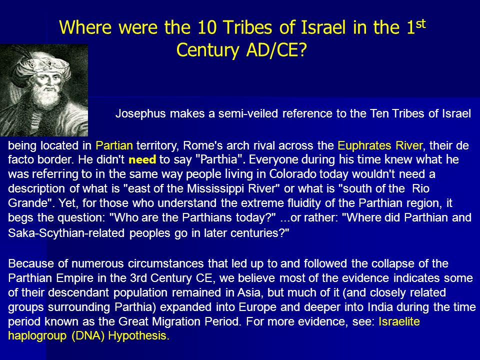 Where were the 10 Tribes of Israel in the 1st Century AD/CE