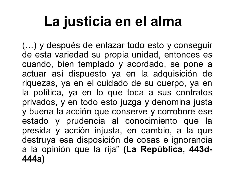 La justicia en el alma