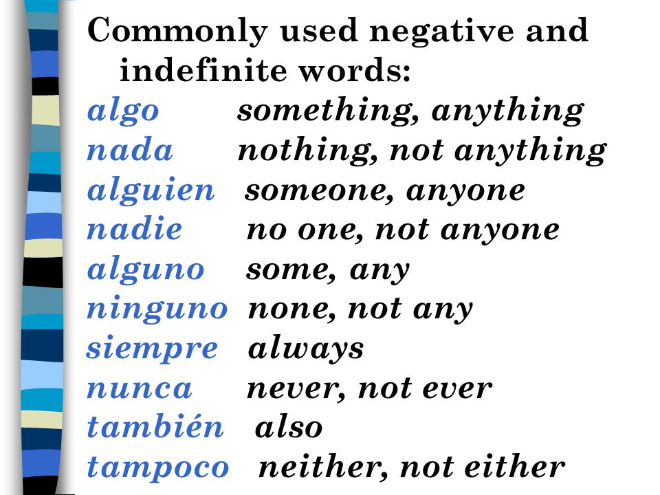 Commonly used negative and indefinite words: