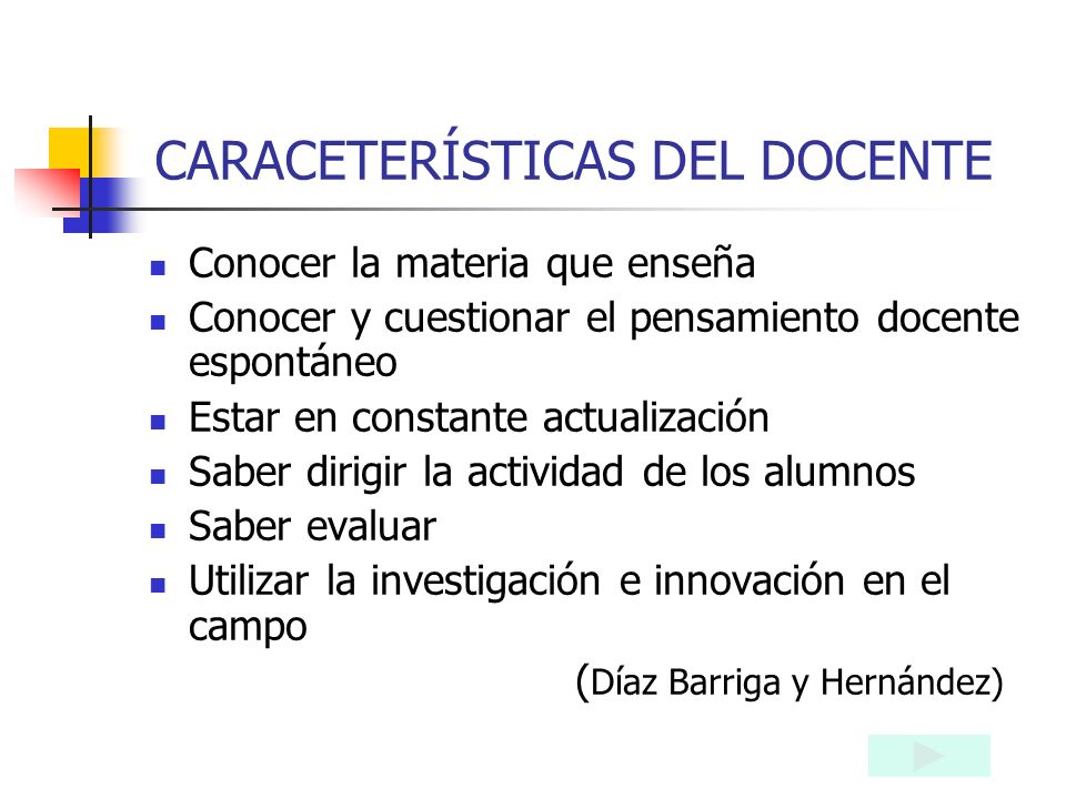 CARACETERÍSTICAS DEL DOCENTE