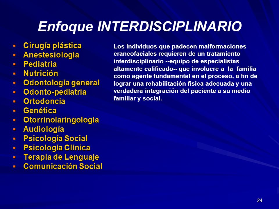 Enfoque INTERDISCIPLINARIO