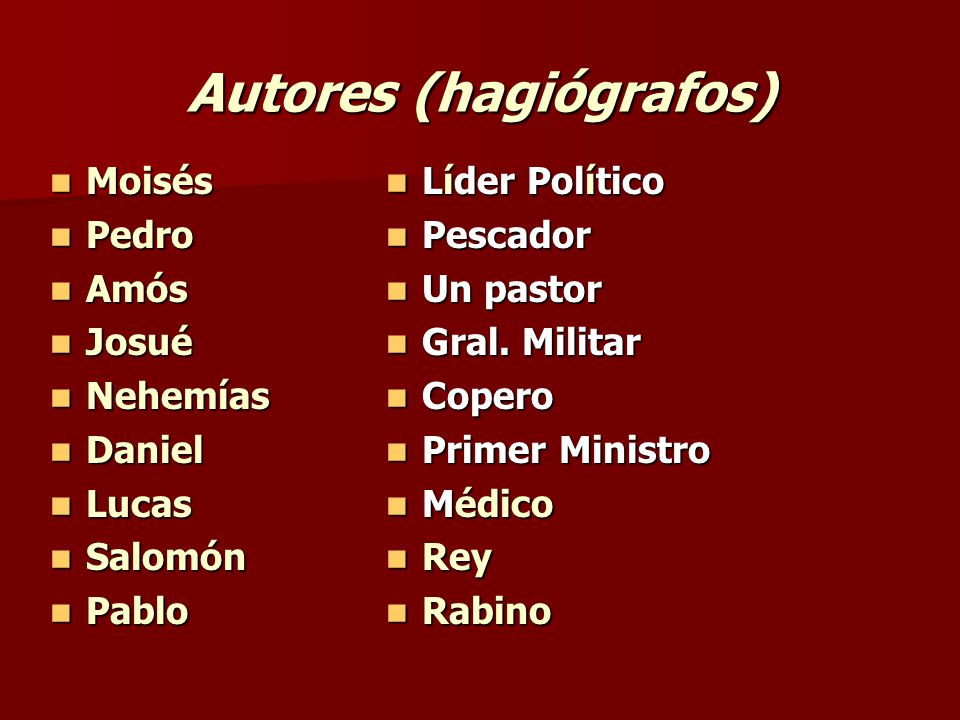 Autores (hagiógrafos)