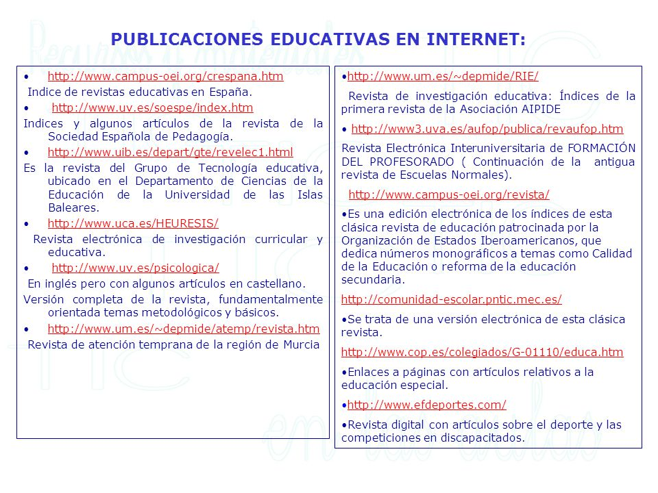 PUBLICACIONES EDUCATIVAS EN INTERNET: