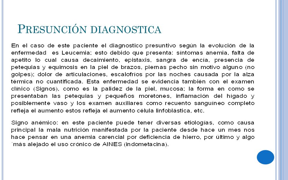 Presunción diagnostica