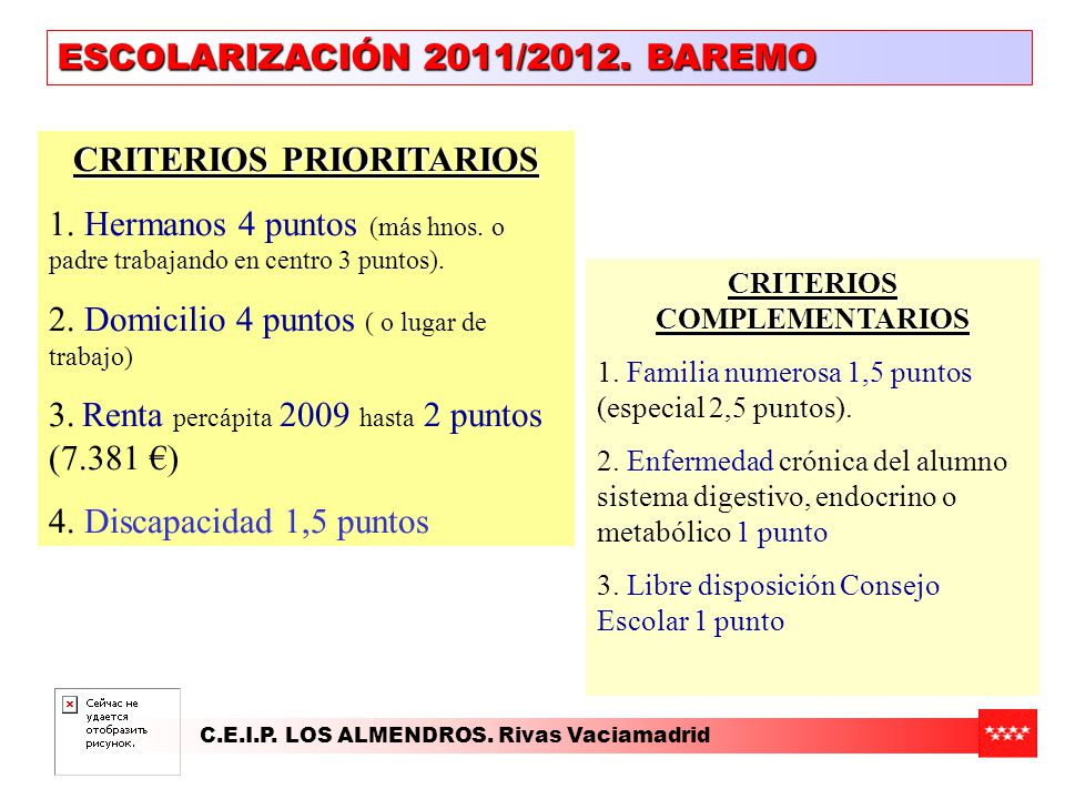 CRITERIOS PRIORITARIOS CRITERIOS COMPLEMENTARIOS