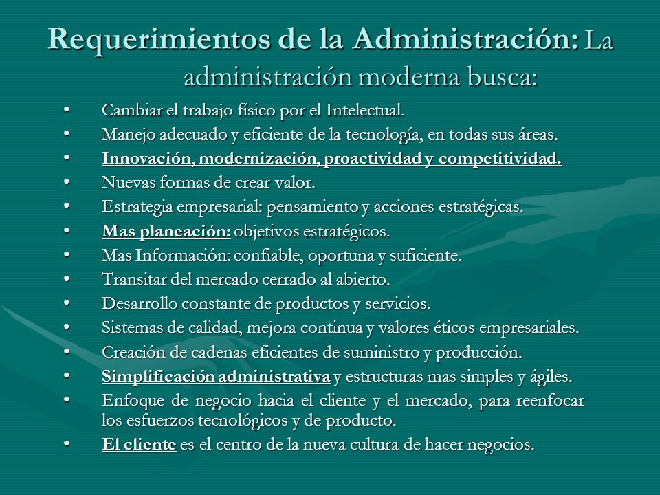 Requerimientos de la Administración: La administración moderna busca: