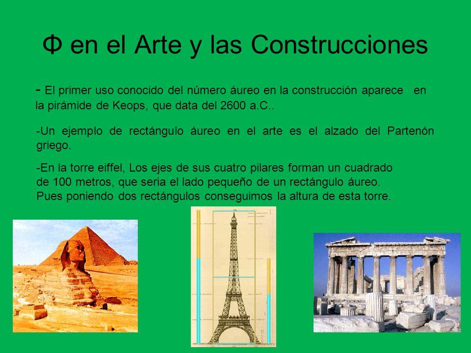Φ en el Arte y las Construcciones