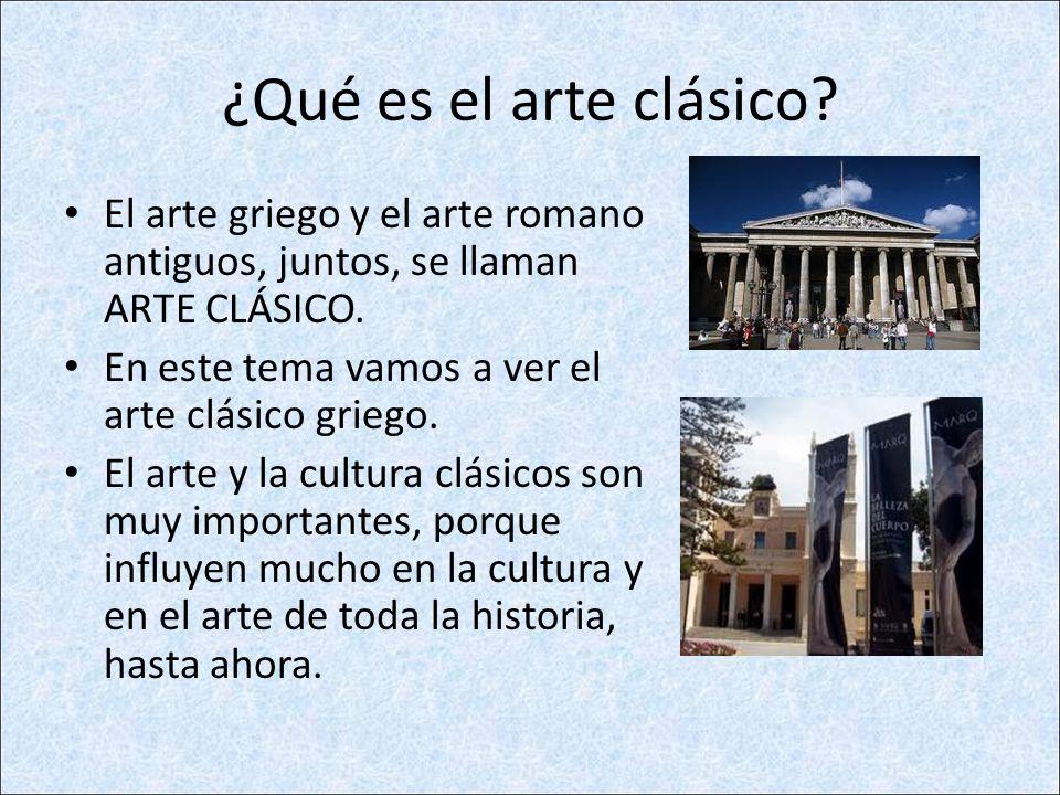 ¿Qué es el arte clásico El arte griego y el arte romano antiguos, juntos, se llaman ARTE CLÁSICO. En este tema vamos a ver el arte clásico griego.