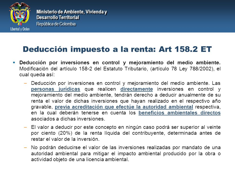 Deducción impuesto a la renta: Art 158.2 ET