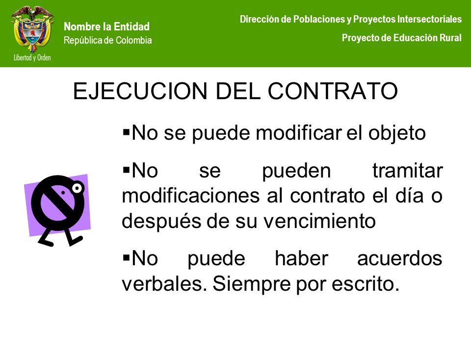 EJECUCION DEL CONTRATO