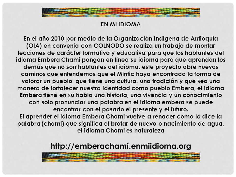 http://emberachami.enmiidioma.org EN MI IDIOMA