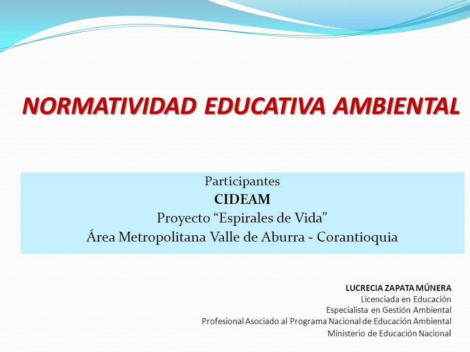 NORMATIVIDAD EDUCATIVA AMBIENTAL