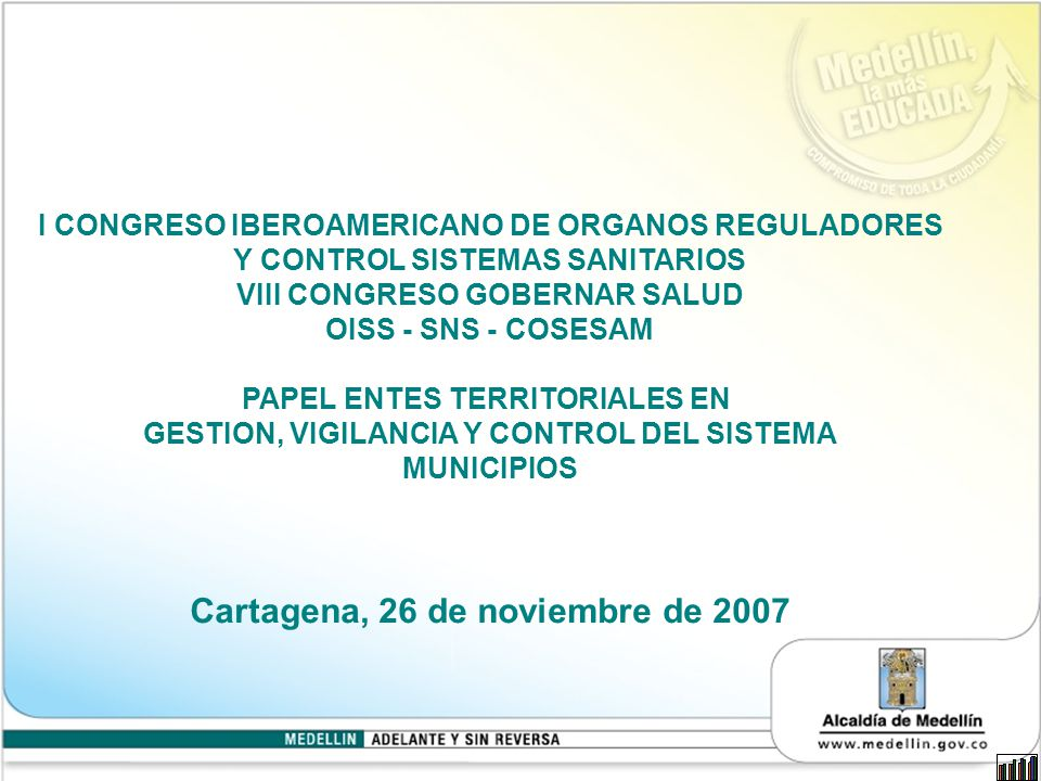 Cartagena, 26 de noviembre de 2007