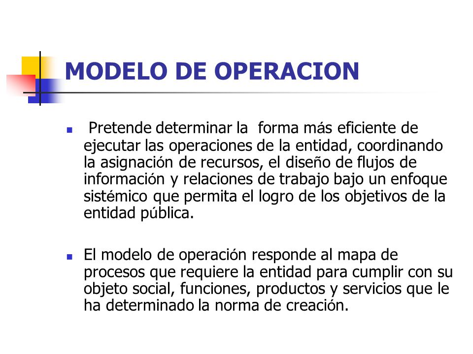 MODELO DE OPERACION