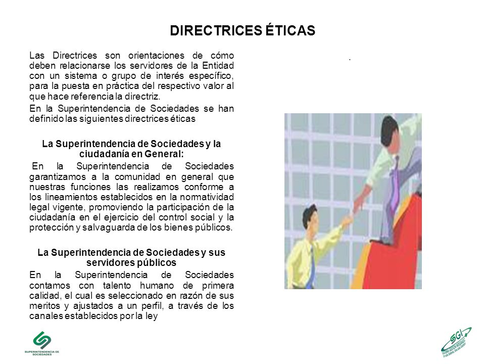 DIRECTRICES ÉTICAS