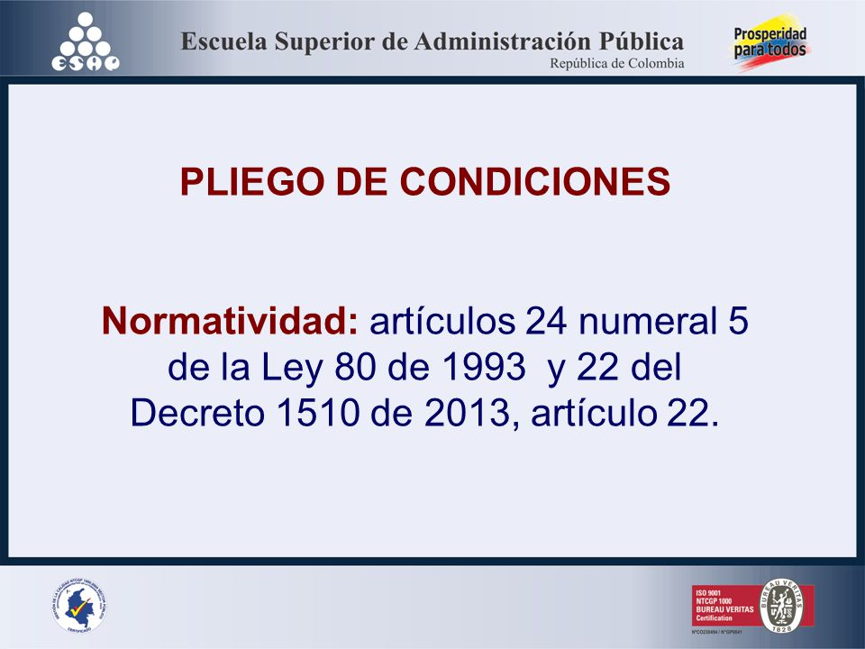 Normatividad: artículos 24 numeral 5