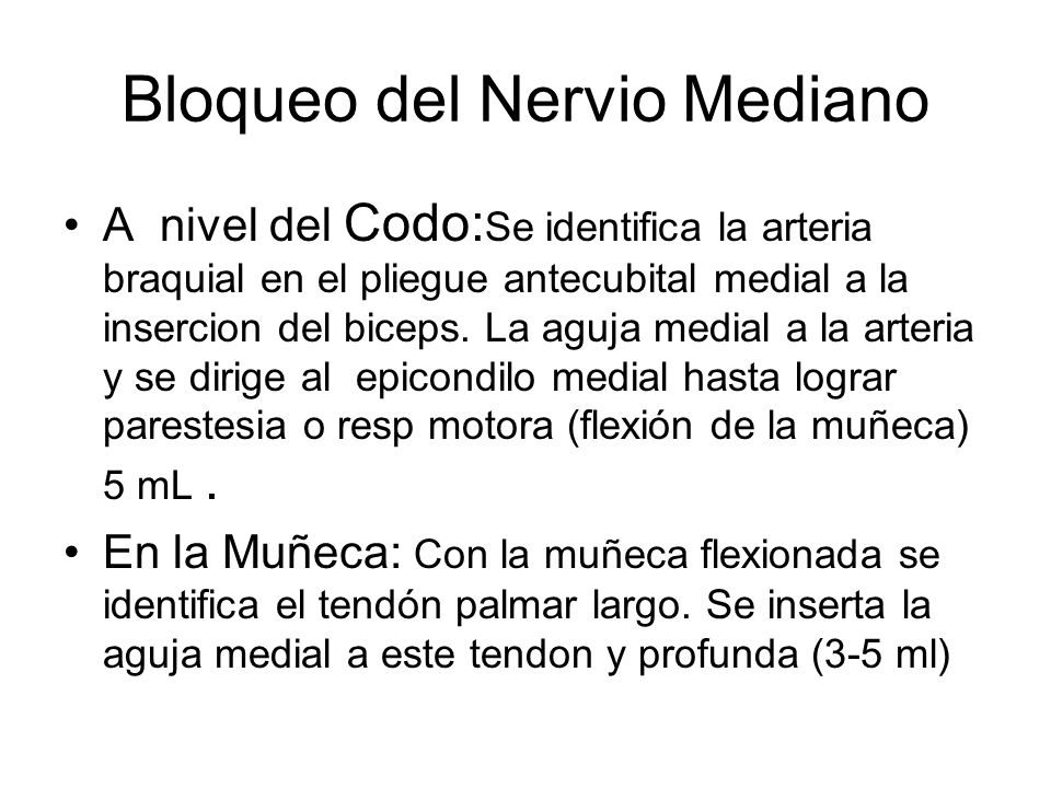 Bloqueo del Nervio Mediano