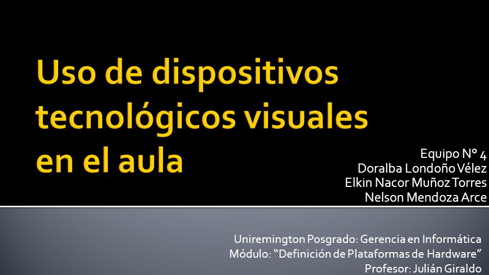 Uso de dispositivos tecnológicos visuales en el aula