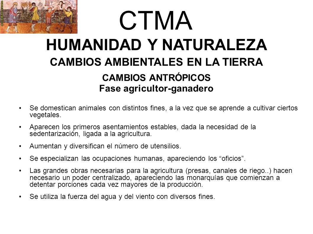 CTMA HUMANIDAD Y NATURALEZA CAMBIOS AMBIENTALES EN LA TIERRA