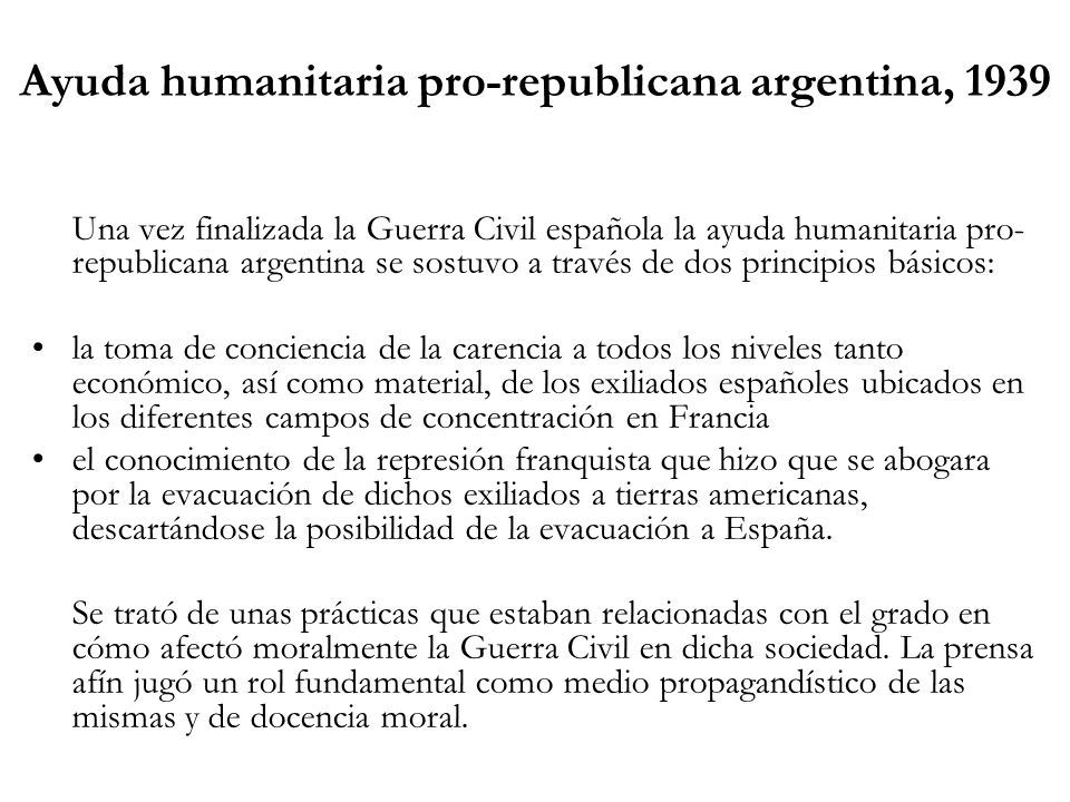 Ayuda humanitaria pro-republicana argentina, 1939