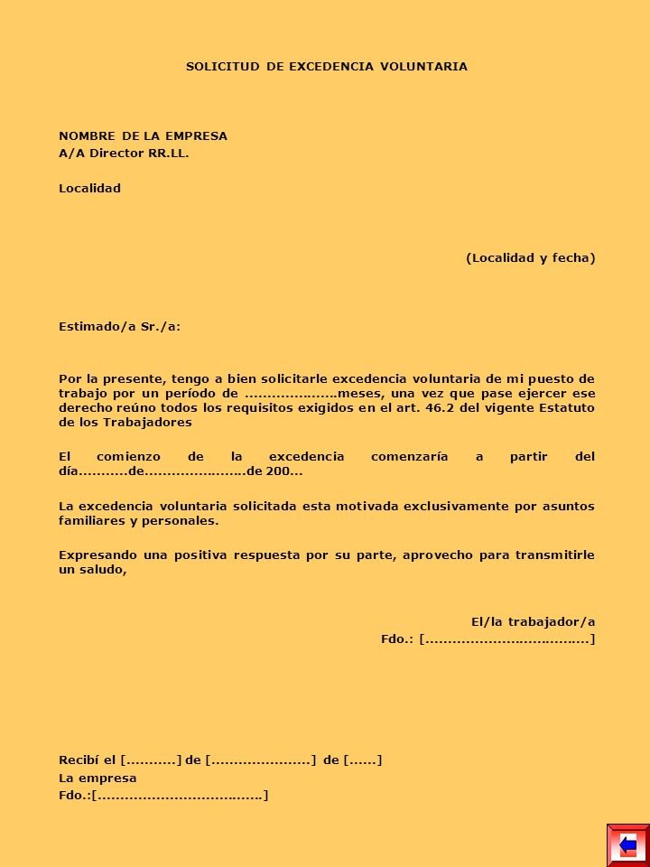 SOLICITUD DE EXCEDENCIA VOLUNTARIA