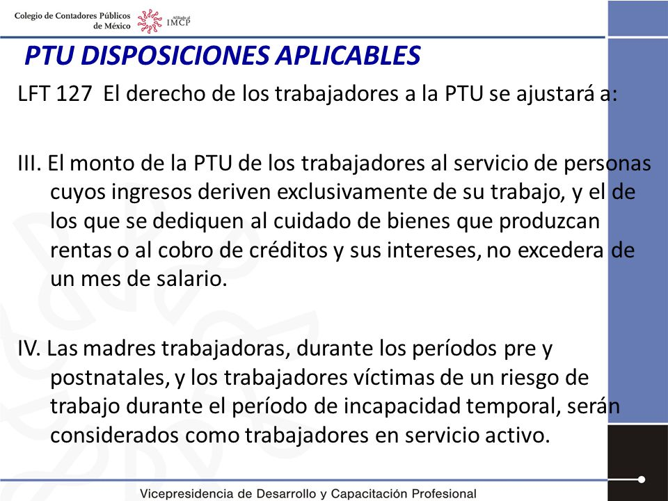 PTU DISPOSICIONES APLICABLES