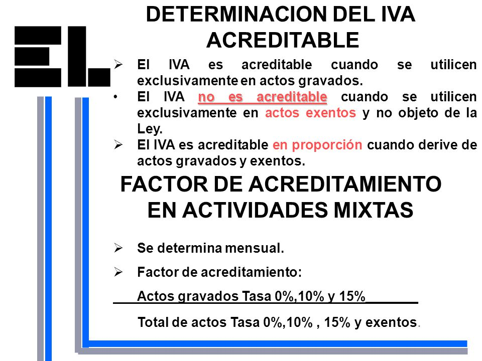 DETERMINACION DEL IVA ACREDITABLE