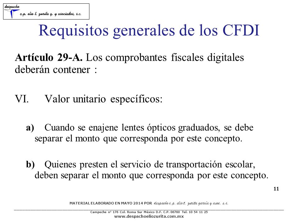 Requisitos generales de los CFDI