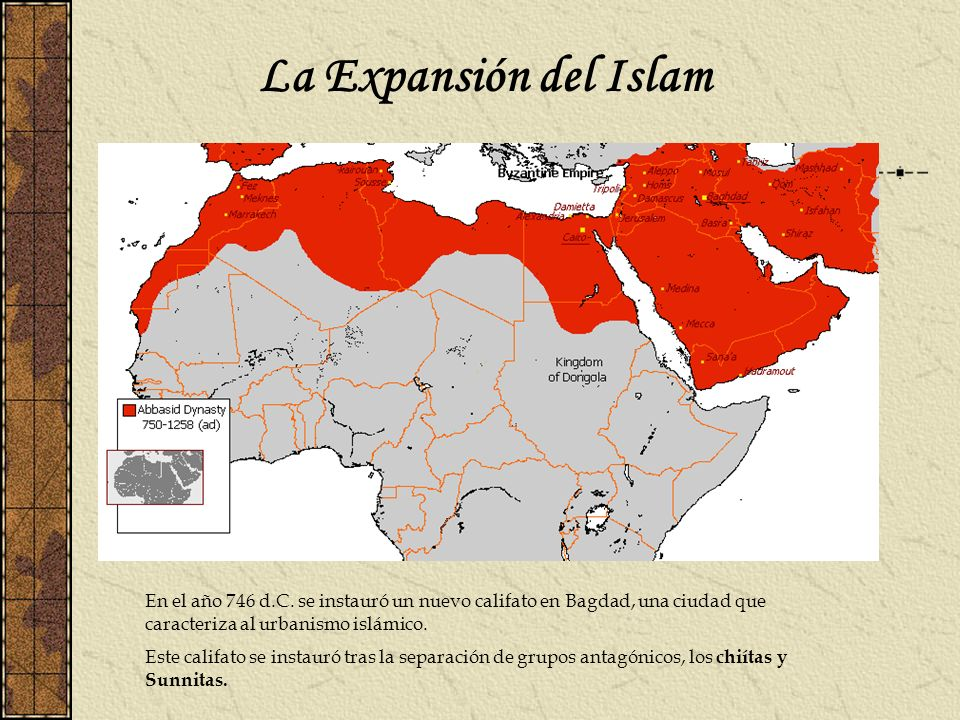 La Expansión del IslamEn el año 746 d.C. se instauró un nuevo califato en Bagdad, una ciudad que caracteriza al urbanismo islámico.