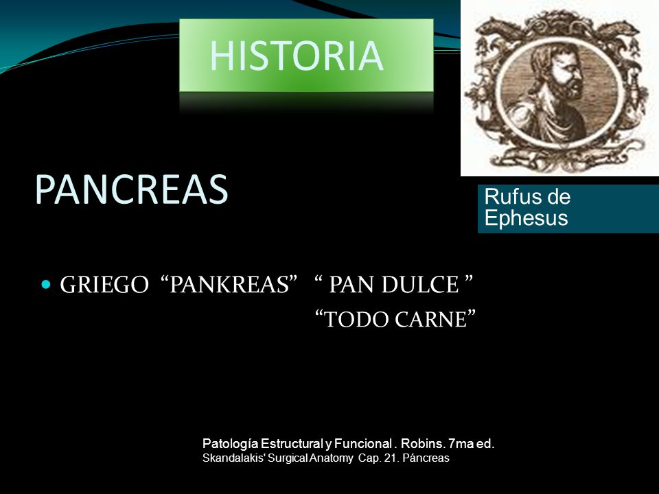 HISTORIA PANCREAS GRIEGO PANKREAS PAN DULCE TODO CARNE