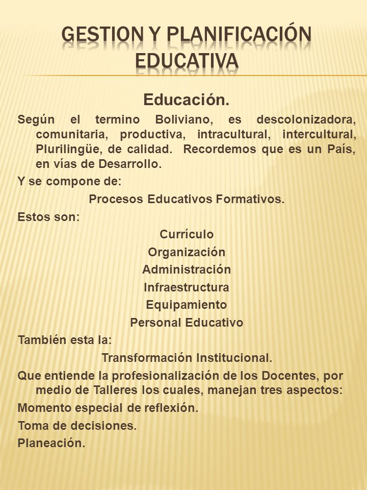GESTION Y planificación educativa