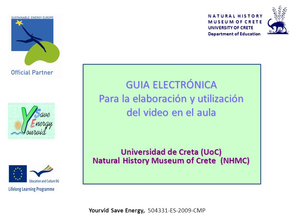 Universidad de Creta (UoC) Natural History Museum of Crete (NHMC)