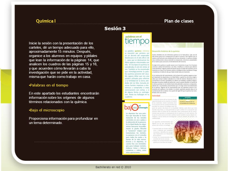 Química I Plan de clases Sesión 3