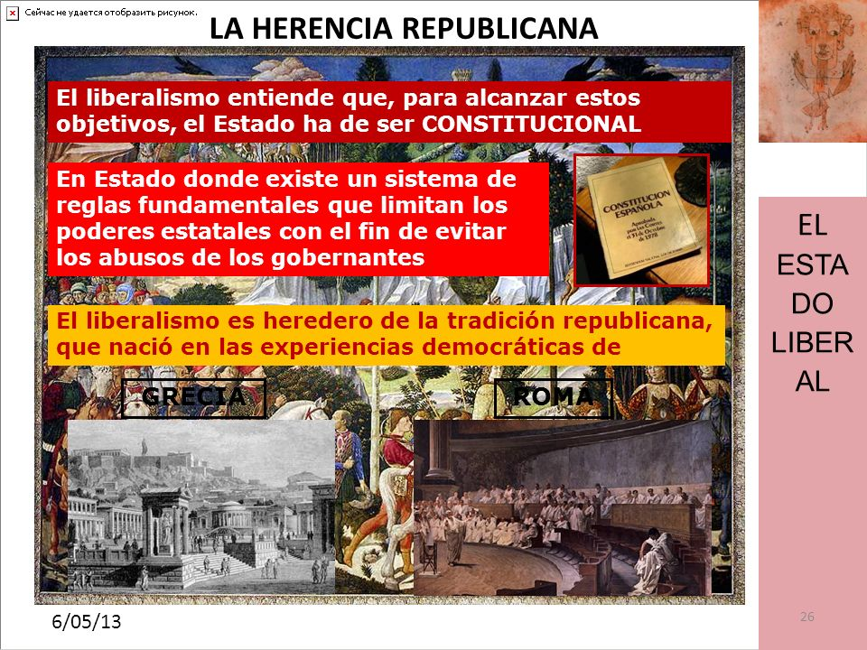 LA HERENCIA REPUBLICANA