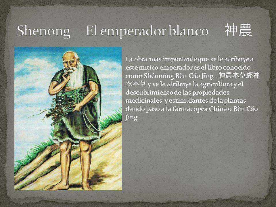 Shenong El emperador blanco 神農